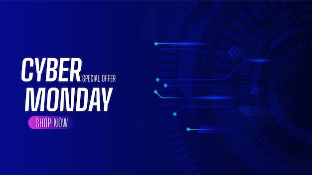 Cyber poniedziałek baner w banerze w stylu cyfrowym