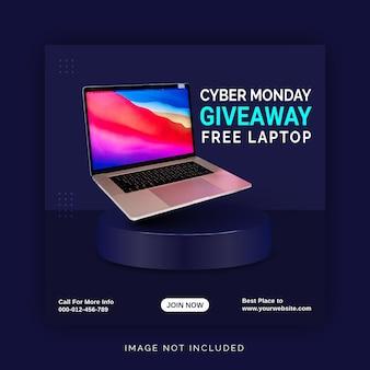 Cyber poniedziałek darmowy laptop post na instagram baner szablon postu w mediach społecznościowych