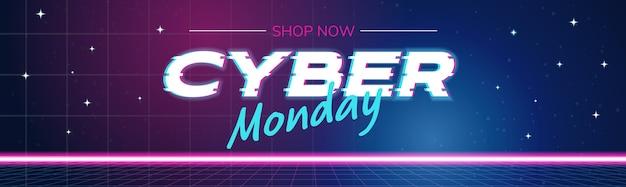 Cyber poniedziałek duża sprzedaż reklama szablon online oferta specjalna