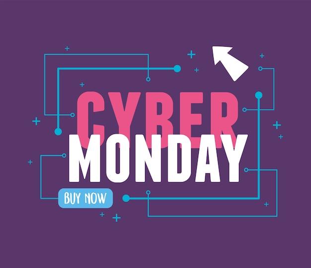 Cyber poniedziałek, kartka z życzeniami kup teraz strzałka kliknij