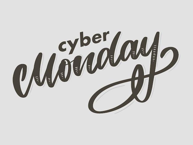 Cyber poniedziałek list. cyber poniedziałek sprzedaż transparent