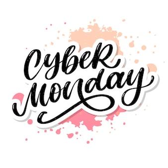 Cyber poniedziałek napis pędzla tekst kaligrafii