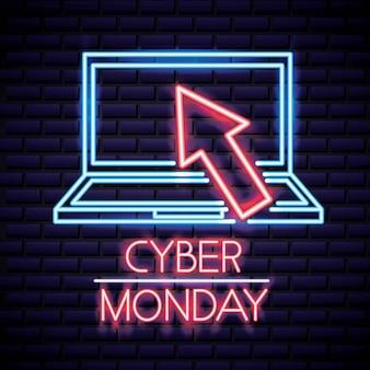 Cyber poniedziałek sklep