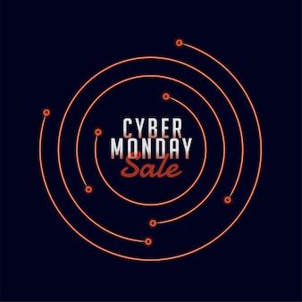 Cyber poniedziałek sprzedaż stylowy baner z okrągłymi liniami