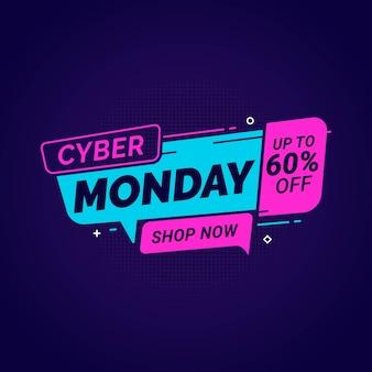 Cyber poniedziałek sprzedaż szablon transparent do promocji biznesu