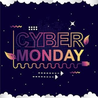 Cyber poniedziałek sprzedaż transparent zestaw elementów premium wektor pack