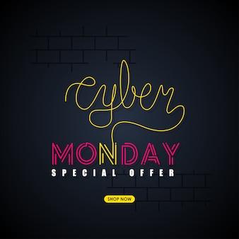 Cyber poniedziałek tło