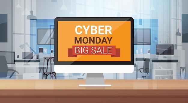 Cyber poniedziałek wielka wyprzedaż wiadomość na monitorze komputera nad sklepem z nowoczesnymi technologiami