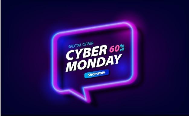 Cyber poniedziałkowa sprzedaż oferta baner promocyjny cyfrowy blask fioletowy i niebieski neon techno electric