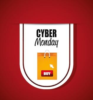 Cyber poniedziałkowe zakupy
