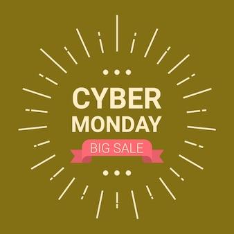 Cybernetyczny projekt transparentu poniedziałek wielka wyprzedaż, koncepcja ofert zakupów online