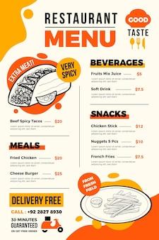 Cyfrowe menu restauracji meksykańskiej