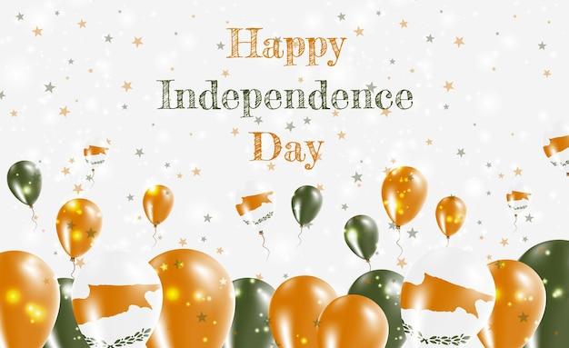 Cypryjski projekt patriotyczny dzień niepodległości. balony w cypryjskich barwach narodowych. szczęśliwy dzień niepodległości wektor kartkę z życzeniami.