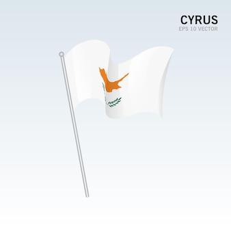 Cyrus macha flagą na szarym tle