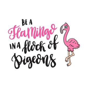 Cytat bądź flamingiem w stadzie gołębi i uroczym flamingiem