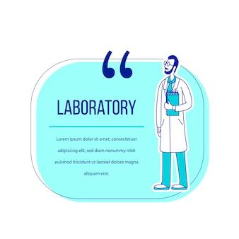 Cytat charakter płaski sylwetka laboratorium