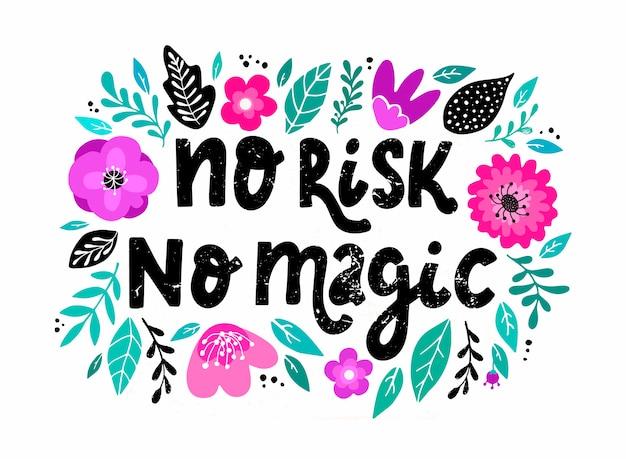 """Cytat motywacyjny """"bez ryzyka, bez magii"""""""