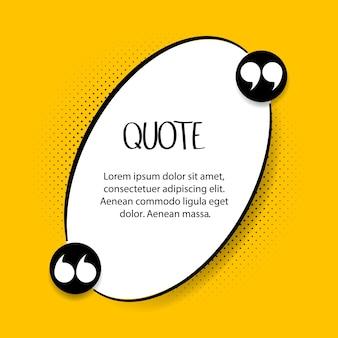 Cytat ramki na żółtym tle. pusty szablon z informacjami o wydruku do projektu cytatu. ilustracja wektorowa.