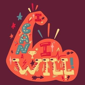 Cytat ręcznie rysowane napis wektor. motywacja sportowa. ilustracja kreskówka biceps. plakat, pomysł na baner