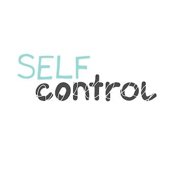 Cytat samokontroli izolowany na białym tle ilustracji wektorowych