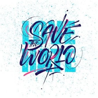 Cytat uratuj świat ręcznie napis