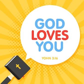 Cytat z biblii, bóg cię kocha napis w tle retro promienie
