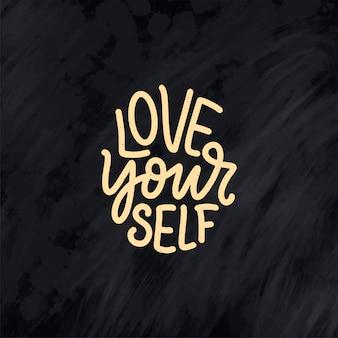 Cytat z napisem selfcare na blogu lub w sprzedaży.