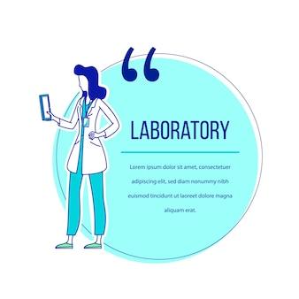 Cytat z płaskich znaków laboratoryjnych