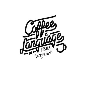 Cytaty kawowe