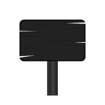 Czarna drewniana tablica. pusta płyta drewniana na białym tle. wektor.