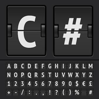 Czarna tablica wyników alfabet, cyfry i simbols. wektor eps10