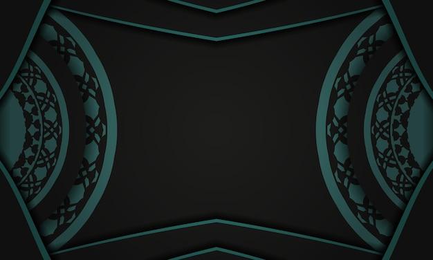 Czarne tło z greckimi niebieskimi ornamentami i miejscem na logo. projekt pocztówki z abstrakcyjnym ornamentem.