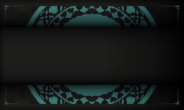 Czarne tło z greckimi niebieskimi ornamentami vintage i miejscem na twój tekst i logo. projekt pocztówki gotowy do druku z abstrakcyjnym ornamentem.