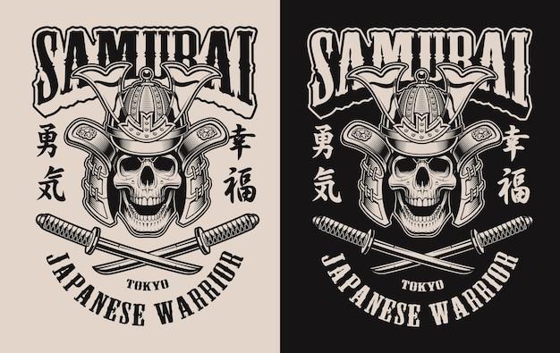 Czarno-białe ilustracje przedstawiające czaszkę w hełmie samuraja z japońskimi postaciami