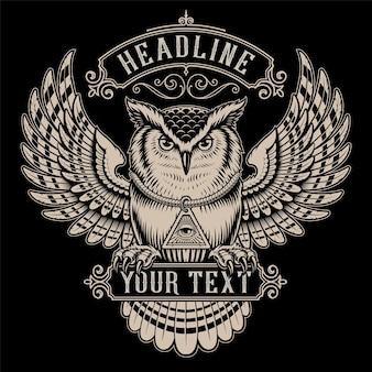 Czarno-biały ilustracja sowy na ciemnym tle. warstwowy, tekst znajduje się w osobnej grupie.
