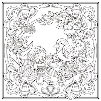 Czarno-biały wzór do kolorowania książki dla dorosłych