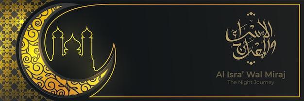 Czarno-żółty elegancki baner isra miraj