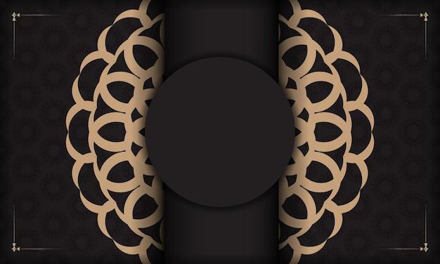Czarny baner z luksusowymi ornamentami i miejscem na tekst i logo. projekt pocztówki z rocznika wzorami.