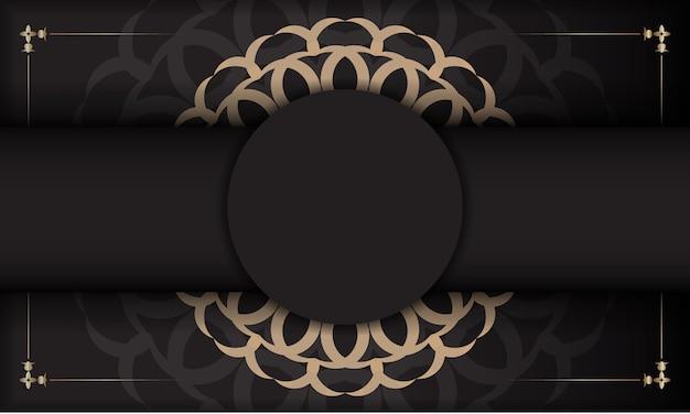 Czarny baner z luksusowymi zdobieniami i miejscem na twoje logo. szablon do druku pocztówki z rocznika wzorami.