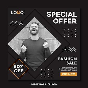 Czarny elegancki oferta specjalna transparent szablon sprzedaży