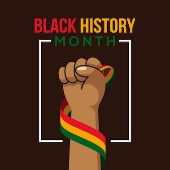 Czarny miesiąc historii african american celebracja historii ilustracja