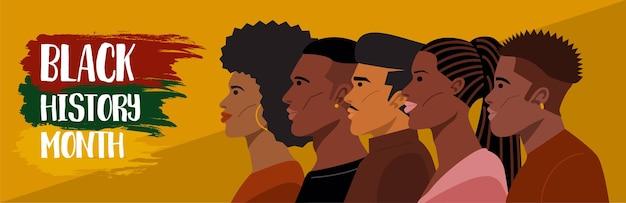 Czarny miesiąc historii, portret młodych fryzur afroamerykanów.