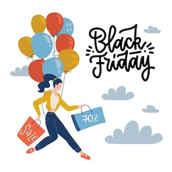Czarny piątek. młoda kobieta trzyma torby na zakupy w dłoniach i leci na balony. rabaty, wyprzedaż. płaska ilustracja z napisem wyciągnąć rękę.