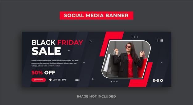Czarny piątek moda sprzedaż mediów społecznościowych okładka na facebooku i szablon projektu banera internetowego