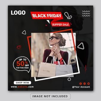 Czarny piątek moda sprzedaż mediów społecznościowych szablon postu na instagram