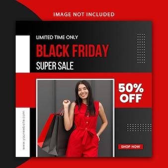 Czarny piątek moda szablon postu w mediach społecznościowych i projekt banera strony internetowej