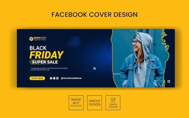 Czarny piątek modowy baner na okładkę facebooka