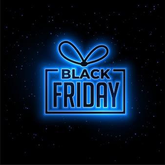 Czarny piątek niebieski neon prezent tło