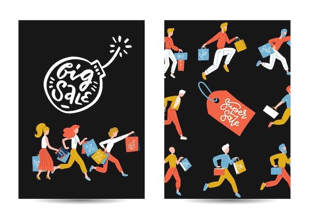 Czarny piątek pionowy plakat lub zestaw banerów. uruchamianie znaków ludzi z torby na zakupy. promocja, duży rabat, plakat reklamowy, baner. płaska ilustracja z napisem.