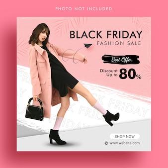 Czarny piątek promocja sprzedaży mody social media instagram post banner szablon